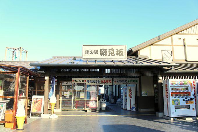 白須賀は東海道五十三次の宿場町