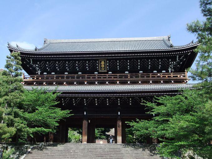 【1日目/PM1:30〜】和とレトロが融合する「南禅寺」へ