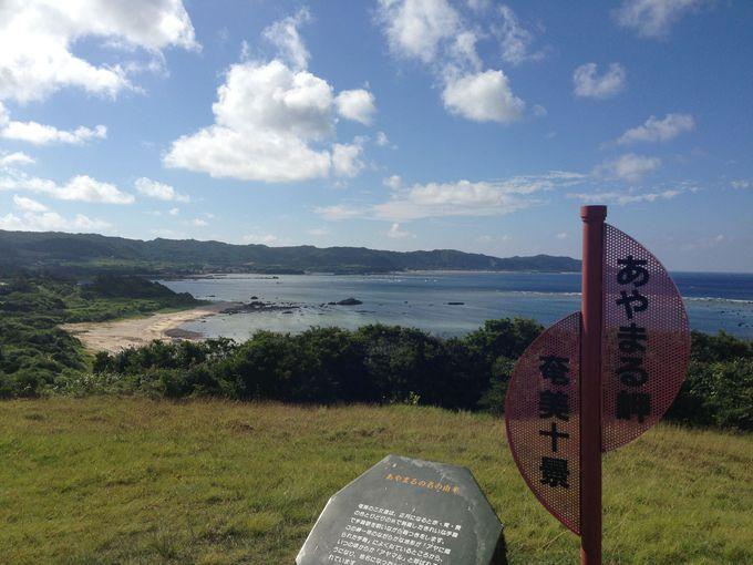 8.あやまる岬