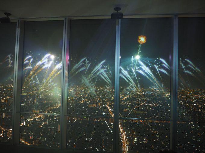 夜景をさらに盛り上げる体験型プロジェクションマッピングもお楽しみに!