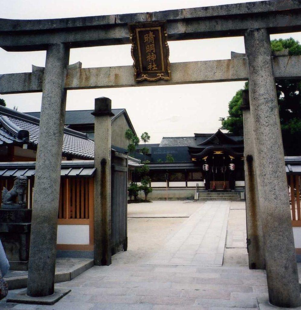晴明の邸宅の跡地が神社に