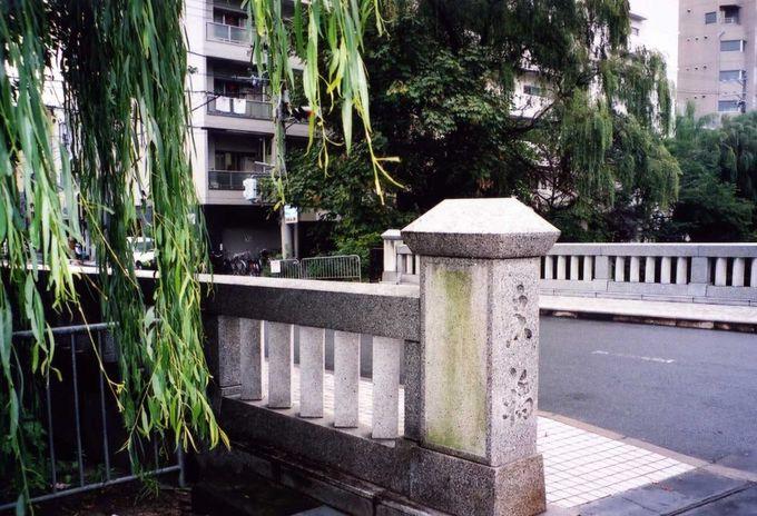 晴明が式神を隠した一条戻り橋