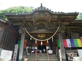 もみじだけじゃない!神奈川の大山寺は不動明王のご利益絶大!|神奈川県|トラベルjp<たびねす>