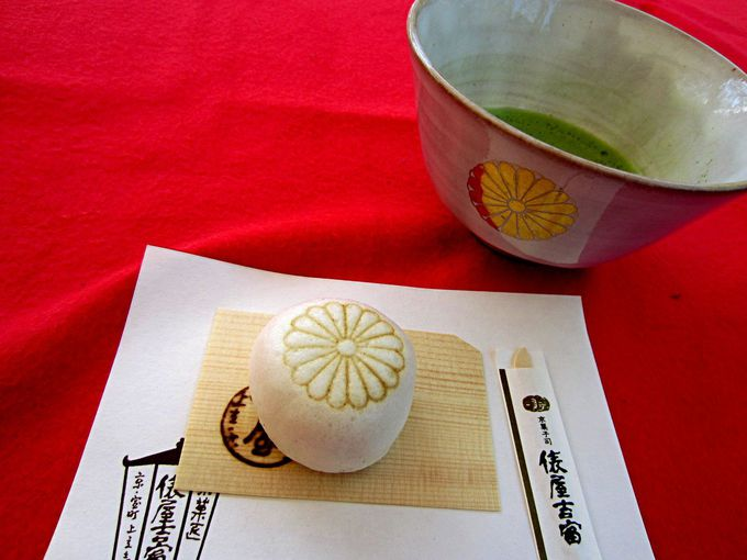京都御所一般公開限定の野点¥500