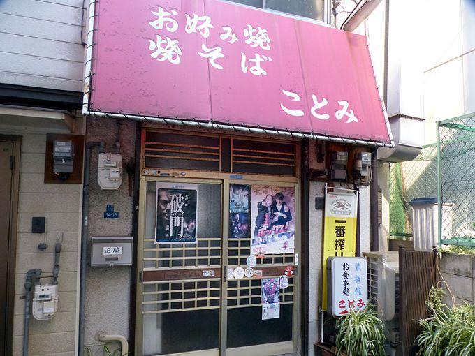 映画ロケ地としての空堀商店街