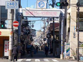 ブラタモリも来た?歴史とグルメと情緒が息づく大阪・空堀商店街