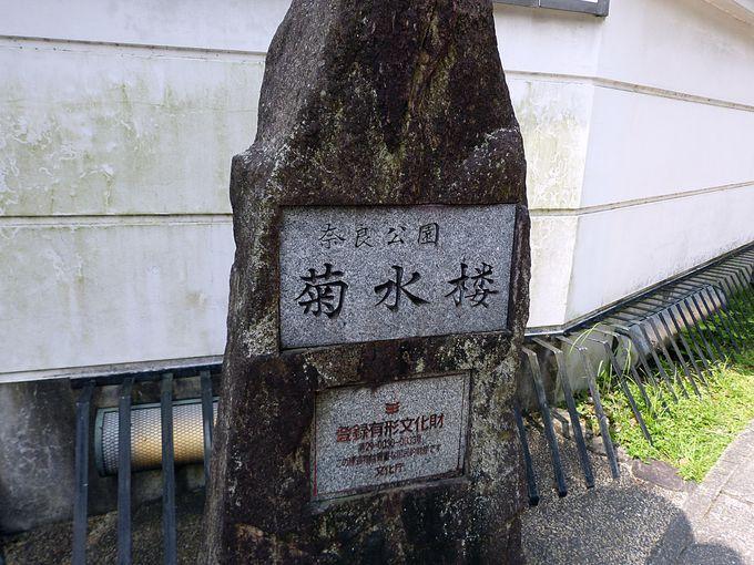 菊水楼は創業127年の老舗料亭