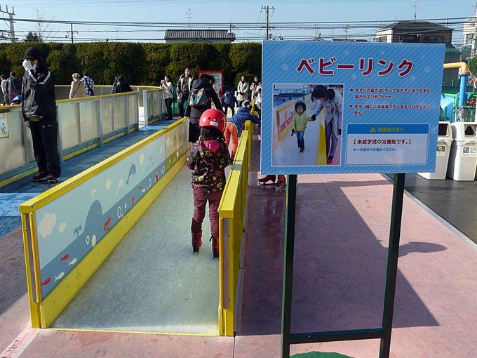 ひらパーのアイススケート場は子供にやさしい