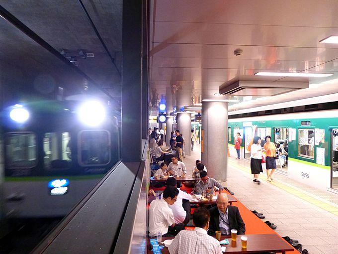 京阪電車の駅と電車でお酒!中之島駅ホーム酒場が楽しすぎる