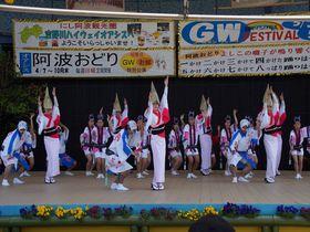 徳島県の吉野川ハイウェイオアシスで「阿波おどり」、食、風景を堪能