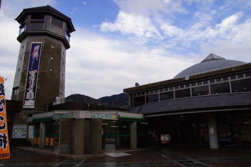 道の駅「貞光ゆうゆう館」で休憩