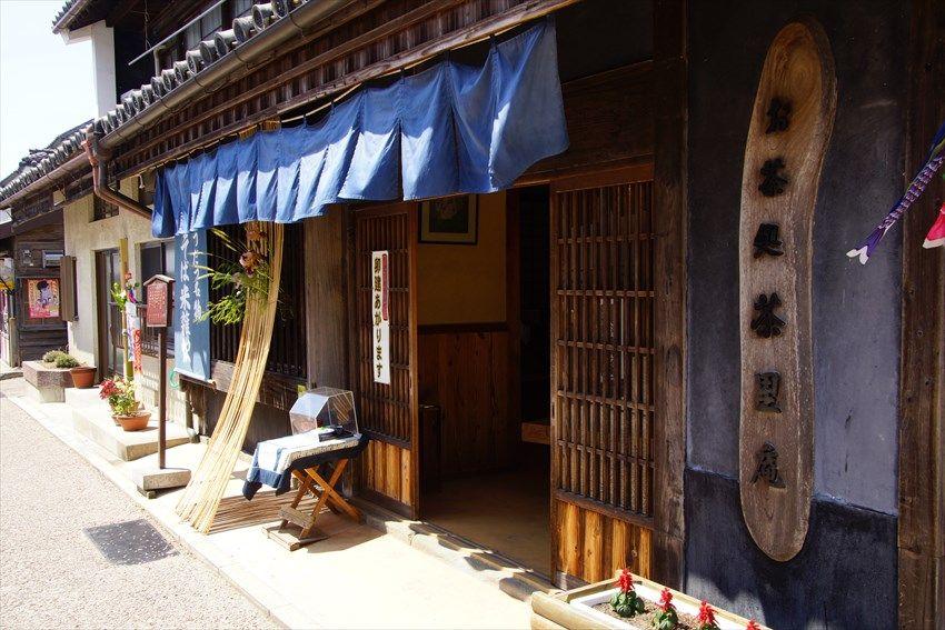 「脇町うだつの町並み」にある、お茶処「茶里庵」