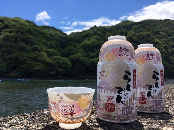 嵐電オリジナルクラフトビール、「らんでん麦酒」も新発売!
