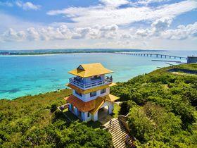 宮古島「竜宮城展望台」は丘の上の感動的絶景スポット!