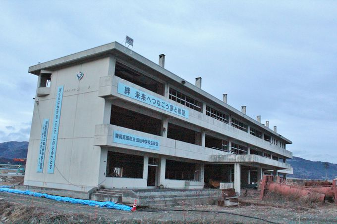 気仙中学校