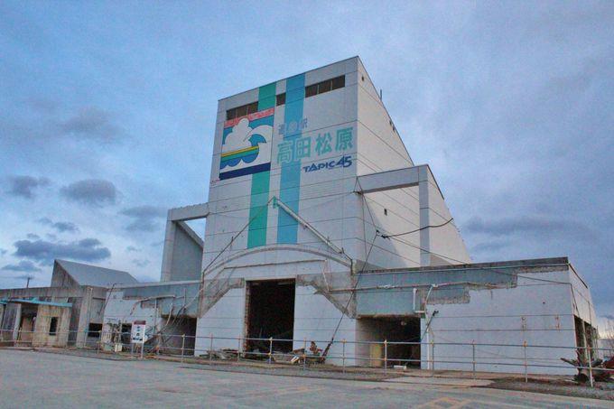 旧道の駅高田松原 タピック45