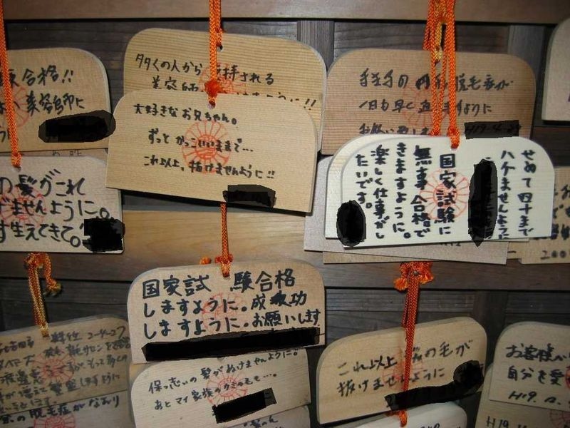 薄毛にご利益??日本で唯一!頭と頭髪の神社、京都・嵯峨野「御髪神社」