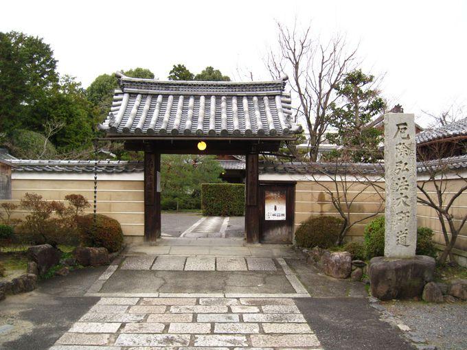 弘法大師厄除け祈願の寺、上賀茂「神光院」