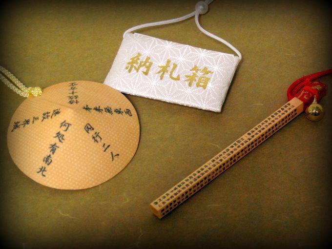 弘法大師ゆかりの寺院をめぐる「京都三弘法まいり」
