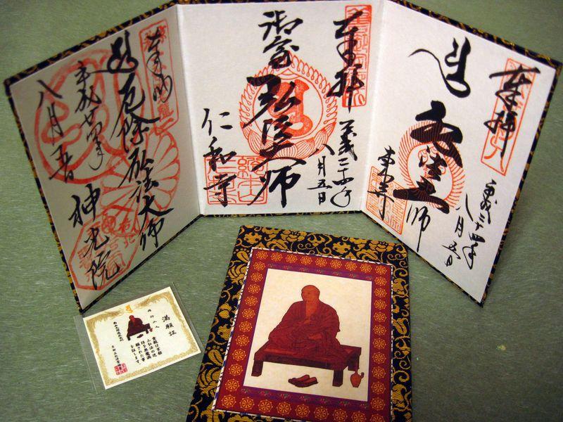 お遍路さんの安全祈願にもおすすめ!「京都三弘法まいり」で弘法大師ゆかりの寺を巡ろう!