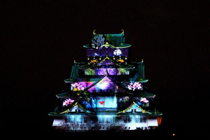 大阪城が激変!!3Dマッピングで天下一の光の芸術祭だ!!