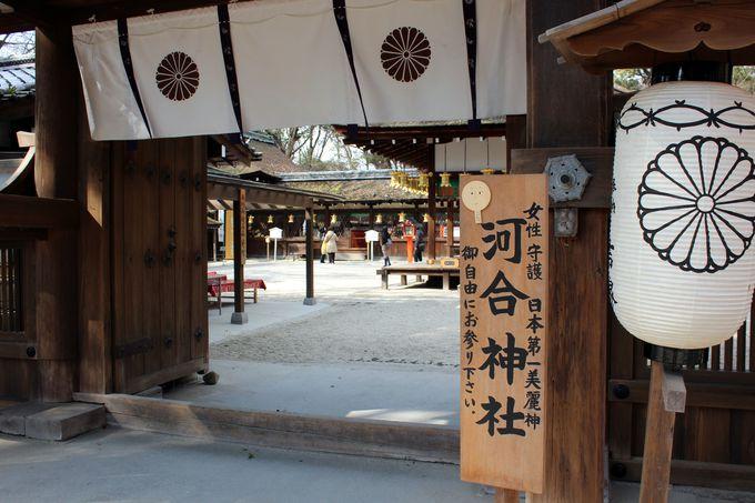 日本第一美麗神!河合神社は下鴨神社の第一摂社