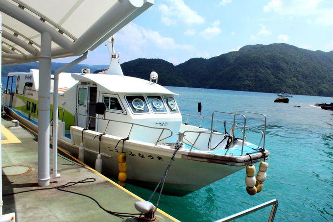 【楽しみ方5】船でしか行けない極上プライベートビーチ