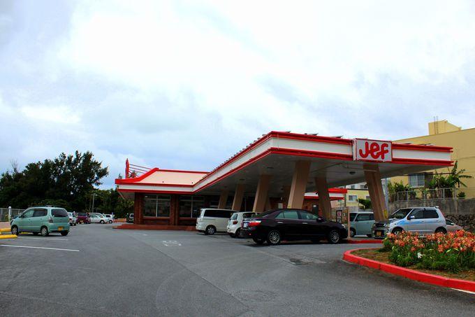 沖縄生まれのハンバーガーショップ