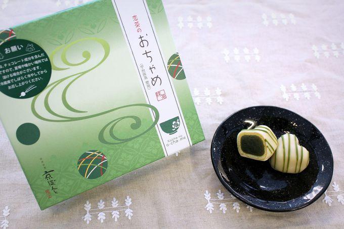 お濃茶の風味抜群「恋茶のおちゃめ」