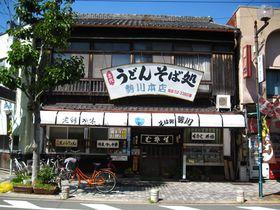 一杯で二度美味しい『豊橋カレーうどん』を食す!勢川本店~愛知県豊橋市|愛知県|トラベルjp<たびねす>