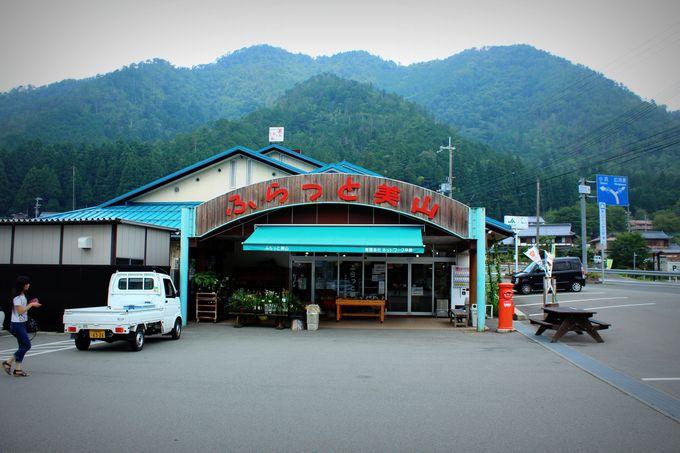 美山観光の拠点、道の駅「ふらっと美山」