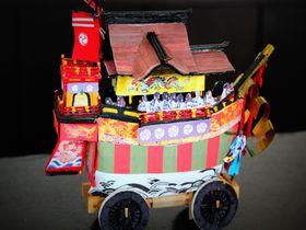 復活した大船鉾!「京都市無形文化遺産展示室」で祇園祭の新たな歴史を知ろう