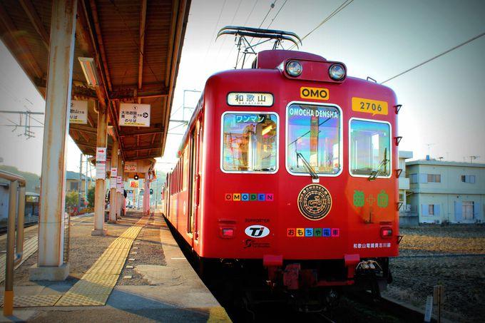 「たま駅長」で一躍有名になった和歌山電鐵