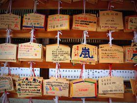嵐ファンが殺到!滋賀県栗東市「大野神社」が嵐の聖地と化している!|滋賀県|トラベルjp<たびねす>