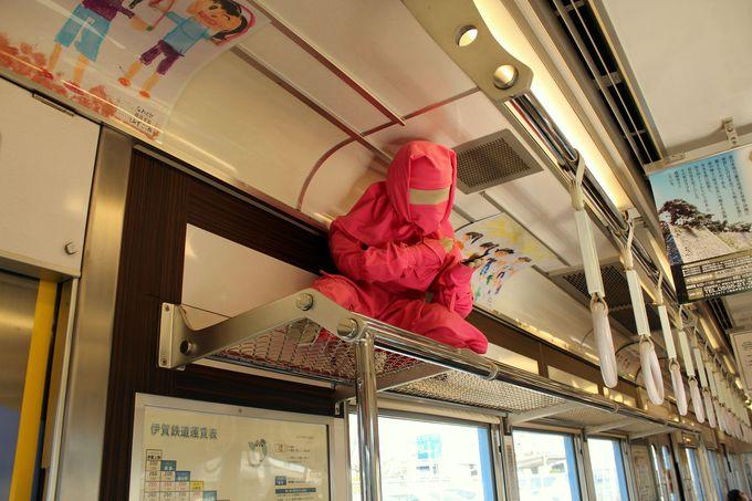 車内も楽しい『忍者列車』