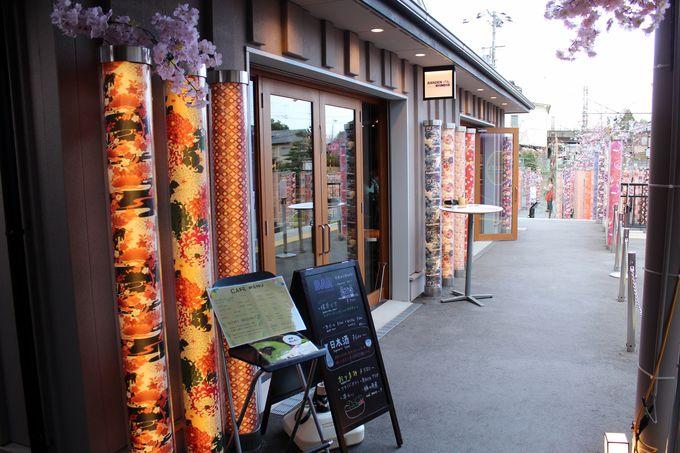 嵐電・嵐山駅ホーム内にある『RANDENバル』