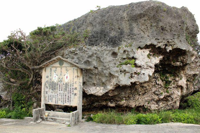 過去を伝える「帯岩」