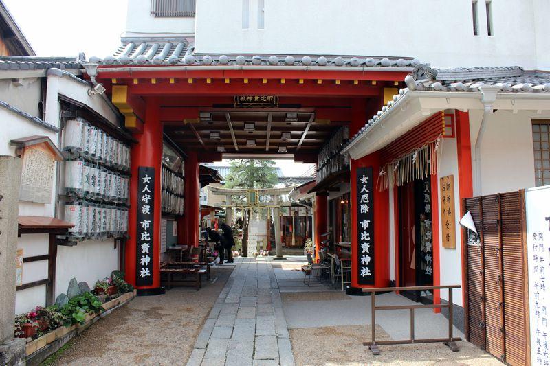 「市比賣神社」は京都最強の女人守護パワースポット
