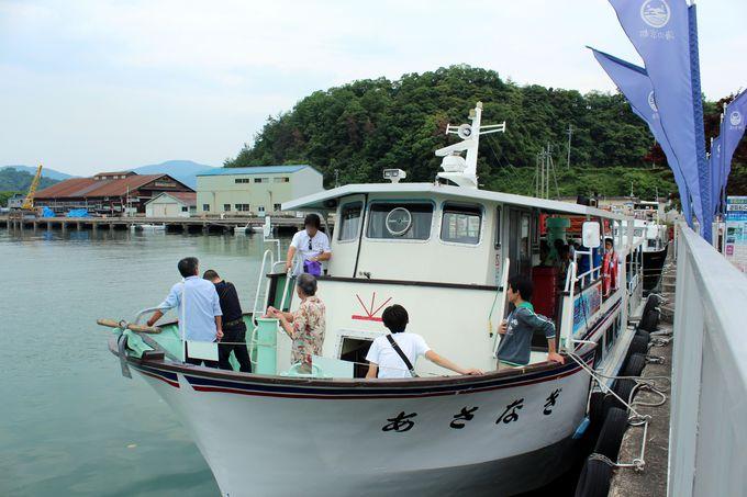 舞鶴湾の遊覧船「海軍ゆかりの港めぐり遊覧船」