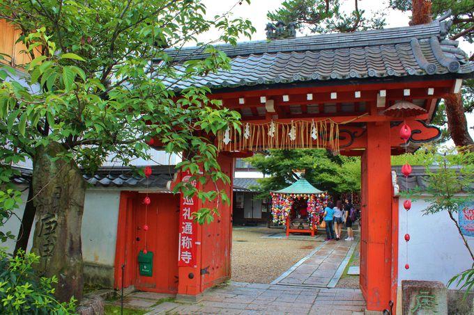 日本三庚申、そして庚申信仰発祥の地「八坂庚申堂」