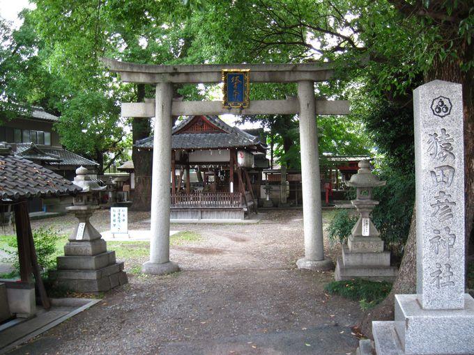 由緒正しき、歴史ある「猿田彦神社」