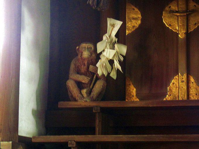 いくつある?猿の像