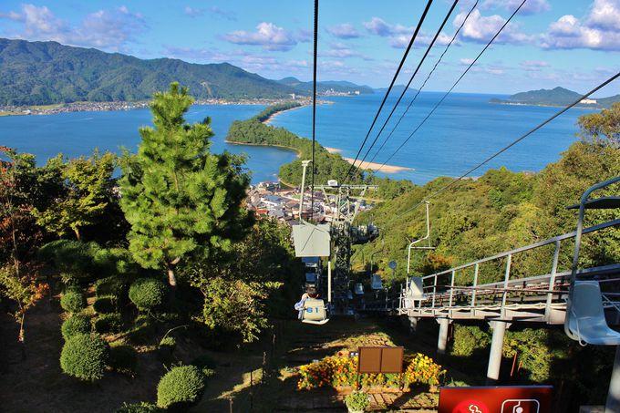 日本三景を望む「天橋立ビューランド」へ