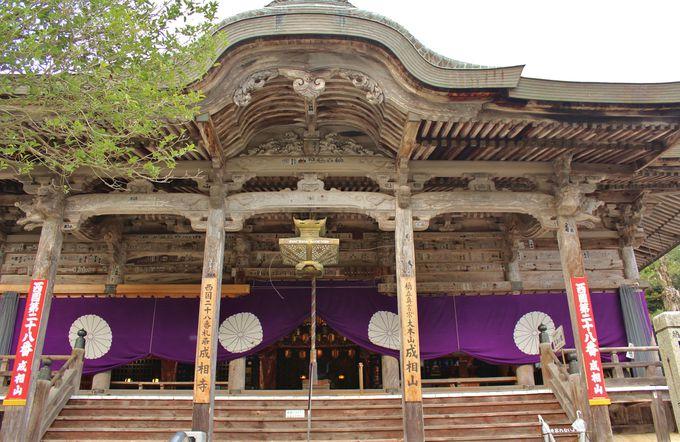 西国札所として知られる「成相寺」