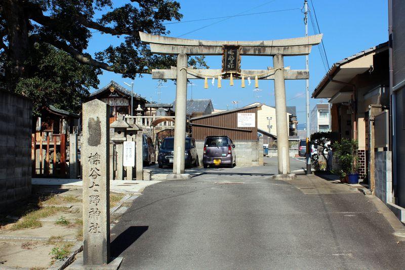 愛を取り戻せ!京都「櫟谷七野神社」の復縁パワーにYOUもSHOCK!