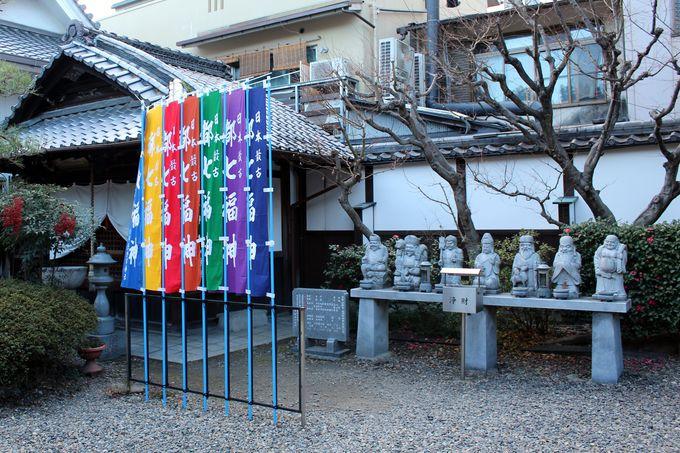 京都の新春は「都七福神めぐり」でスタート!