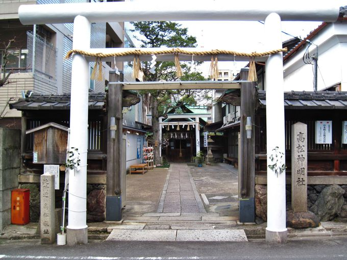 小さな社でも由緒ある「高松神明神社」