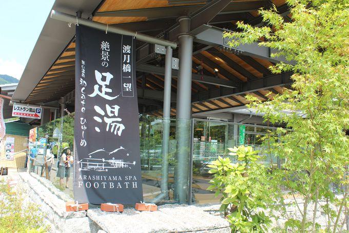 京都の老舗観光施設「レストラン嵐山」がリニューアル!