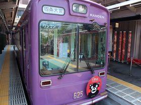 がまだせ熊本!嵐山を「くまモンメッセージ電車」が走る|京都府|トラベルjp<たびねす>