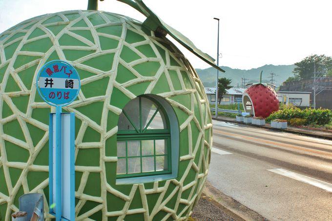 長崎県の玄関口を飾るフルーツバス停